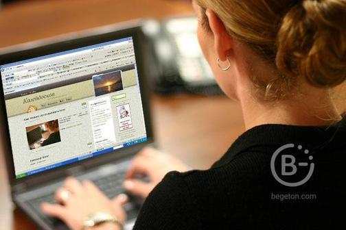 Работа на дому через интернет для женщин