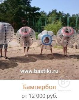 Аренда аттракционов в Самаре и Тольятти