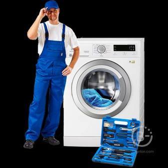 Ремонт стиральной машины с выездом на дом
