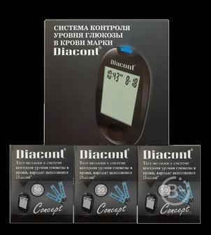 Скидка 18% на Глюкометр Диаконт Концепт + 150 т/п (Diacont Concept)