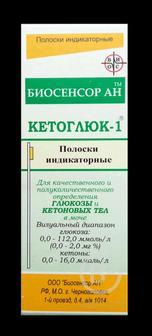 Визуальные тест-полоски Кетоглюк №50