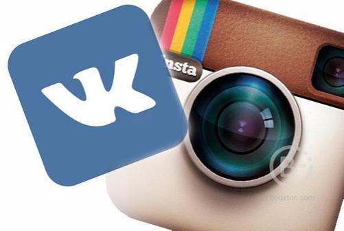 Подписывайтесь на наш канал в Instagram и получите скидку. Стерлитамак