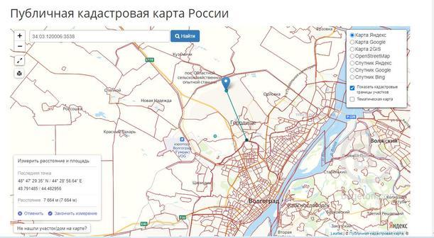 Продаю земельный участок под ИЖС, рядом с г. Волгоград, в р. п. Городище