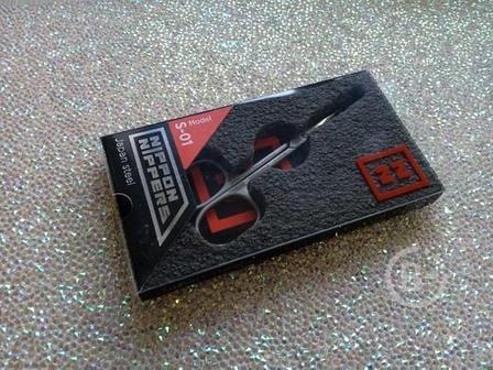 Ножницы для кутикулы Nippon Nippers