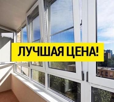 СКИДКА НА ОТДЕЛКУ БАЛКОНА - 5000 РУБ.!
