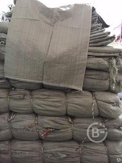 Биг-Бэги, мешки полипропиленовые, джутовые