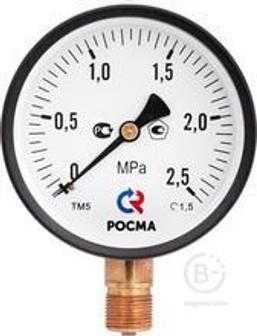 Манометры Термометры Приборы КИПа РОСМА