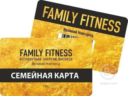 Семейная карта
