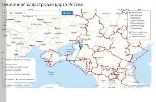 Земельный участок под ИЖС, рядом с Азовским морем