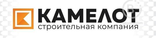 «Камелот» Строительная компания