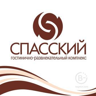 Гостинично-развлекательный комплекс «Спасский» приглашает к себе в гости!