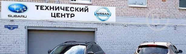 Бесплатная диагностика подвески, узлов и агрегатов автомобилей Subaru и Nissan