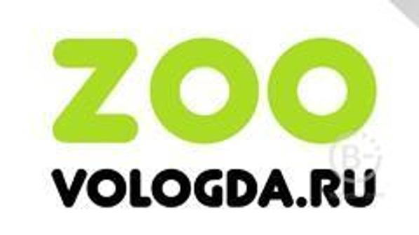 Интернет-магазин Зоовологда