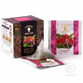 Русский Иван-чай Premium да малина с травами 24 гр. 12 пирамидок в саше-конвертах