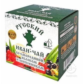 Русский иван-чай со смородиной шиповником и яблоком 40 гр. 20 пирамидок в саше-конвертах