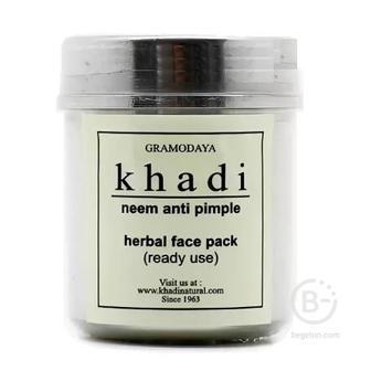 Сухая антисептическая маска-убтан для лица с нимом Khadi 50г