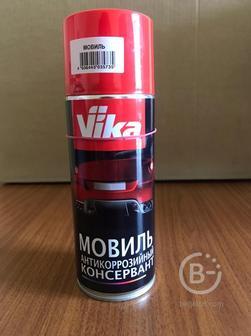Мовиль антикоррозийный консервант VIKA 0,52л