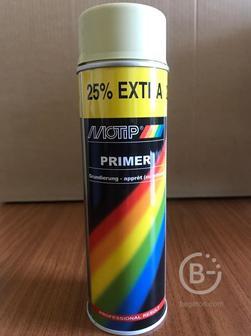 Быстросохнущий акриловый грунт для металла MOTIP желтый 0,5л