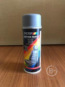 Быстросохнущая акриловая эмаль для салона MOTIP серая (краска для кожи) 0,2л