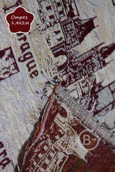 Гобелен ткань 140х200см