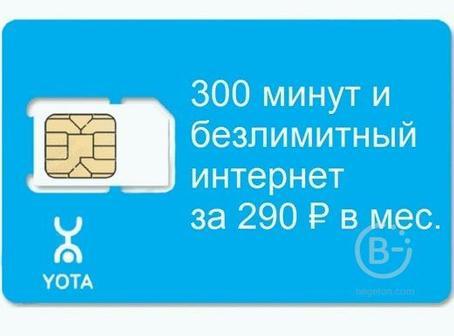 YOTA для смартфона 290