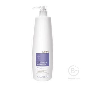 Бальзам успокаивающий Lakme K.Therapy Sensitive для чувствительной кожи головы и волос 1000мл