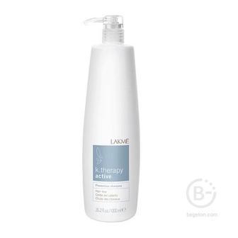 Шампунь Lakme K.Therapy Active предотвращающий выпадение волос 1000мл