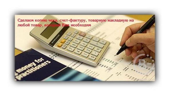 Оказываем следующие бизнес услуги