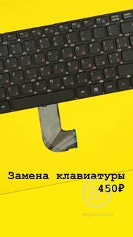Ремонт компьютеров, ноутбуков, выезд Уфа