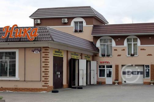 Мотель Ника