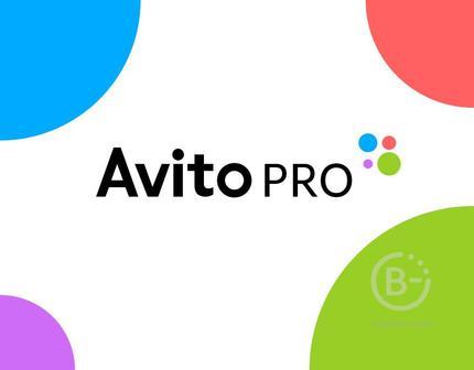 Авитолог / Продвижение и бизнес
