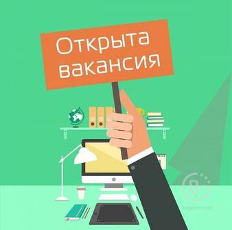 Менеджер по созданию клиентской базы.