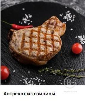 Европейская, японская кухня