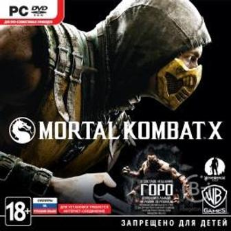 Mortal Kombat X Русские субтитры. PC