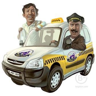 Водители в Яндекс.Такси.
