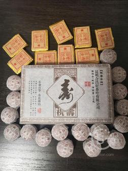 чай шу пуэр Бохай 250 грамм