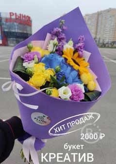 купить цветы в Липецке