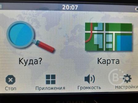 Продаю GPS-навигатор Garmin Drive 50