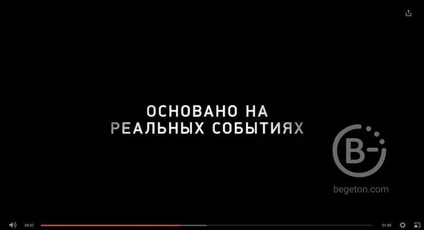 Группа ВКонтакте КиноПравда
