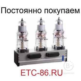 Куплю Дорого ISM, BB/TEL, ВА  Автоматические и вакуумные  выключатели