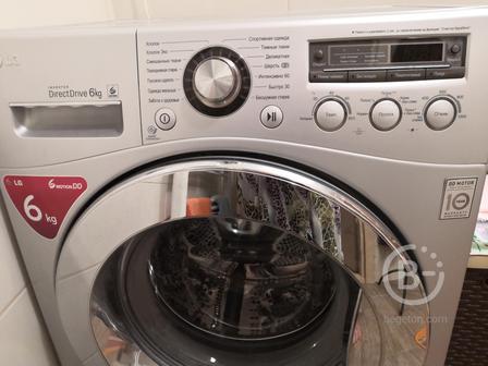 продам стиральную машину LG, в хорошем рабочем состоянии