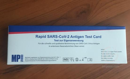 Экспресс тест Rapid SARS-CoV-2 Antigen Test Card