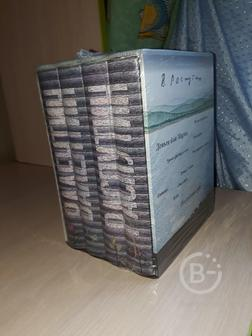 В. Распутин. Собрание сочинений в 4 томах (комплект)