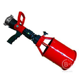 Ствол пожарный ручной перекрывной СРП-50Р с пенной насадкой (аналог ОРТ-50)
