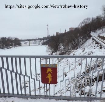 Просто очень интересный сайт про историю города Ржев.