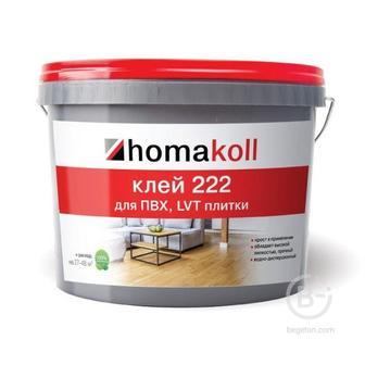 Продам клей Homakoll 222 12 кг, для LVT плитки, линолеума
