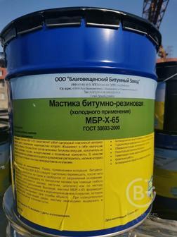Мастика битумно-резиновая