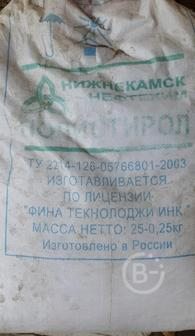 Продается полистирол (гранулы)