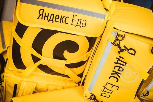 вакансия Курьер к партнеру сервиса ЯндексЕда