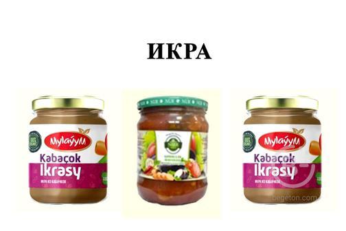 Продаю консервированную продукцию оптом(помидоры. огурцы. кабачок. баклажан. овощи)